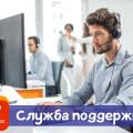Как связаться со службой поддержки на Aliexpress