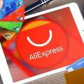 Меняем карту для оплаты на Aliexpress