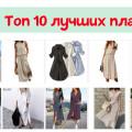 Лучшие платья с AliExpress
