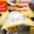 Что означает «1PCS ИЛИ 2PCS» при заказе на Aliexpress