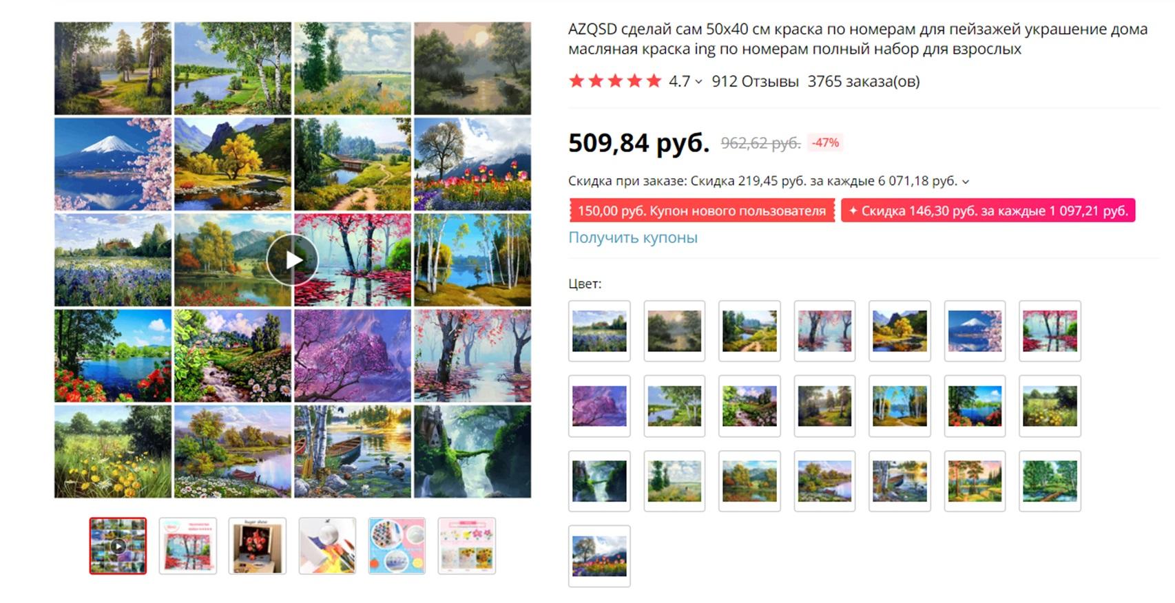 Картины с пейзажем