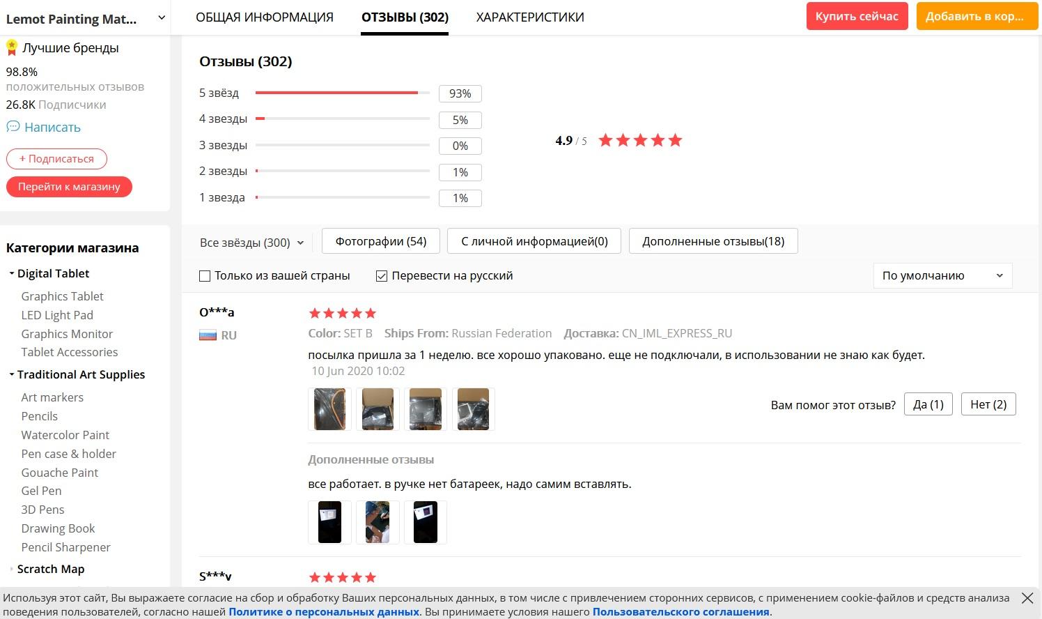 Отзывы о графическом планшете Kenting K5540