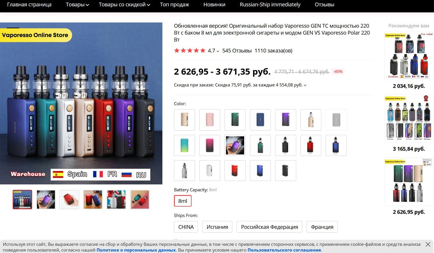 Вейп Vaporesso GEN Kit & Polar Kit