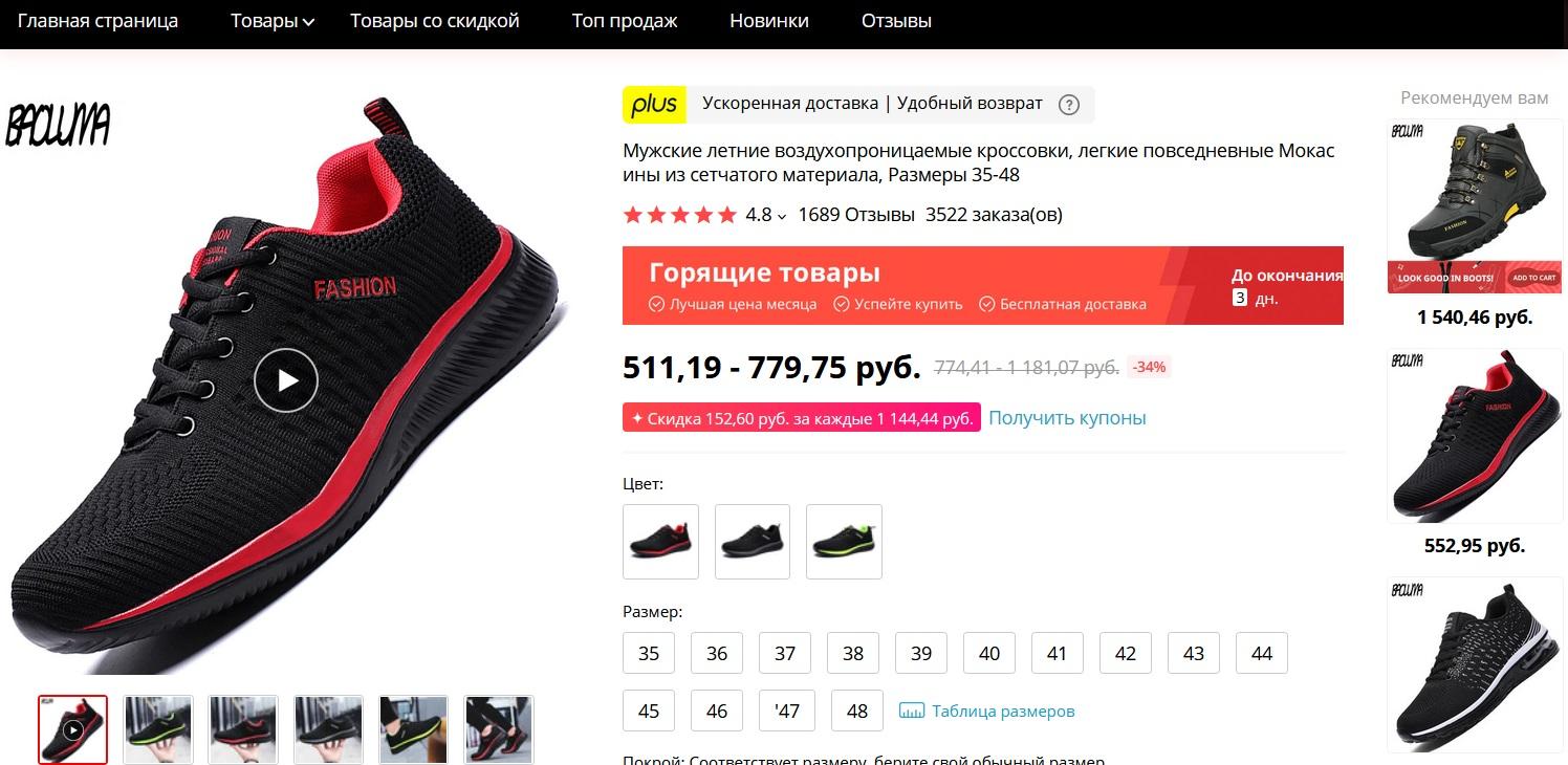 Кроссовки BAOLUMA Breathable Sneakers