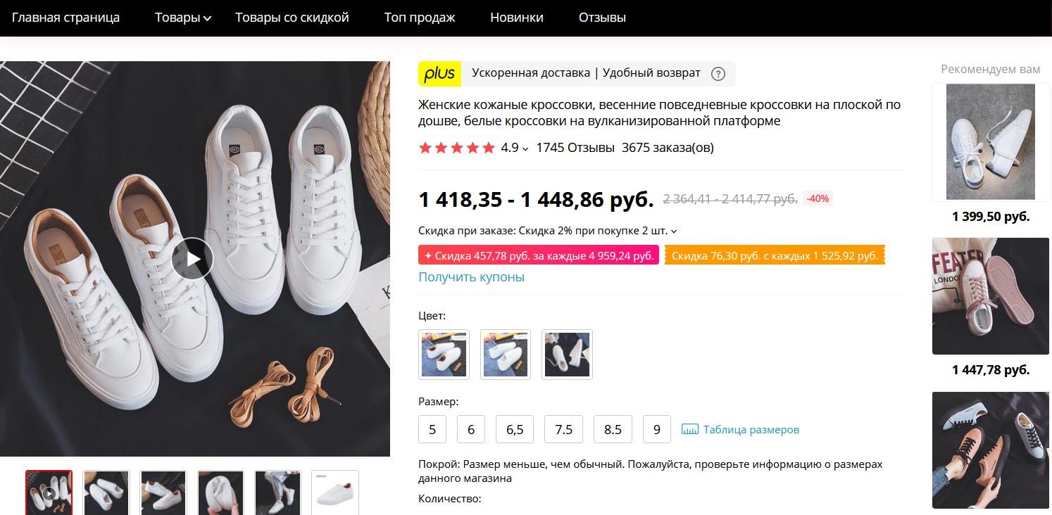 Кроссовки DD&OO 6956