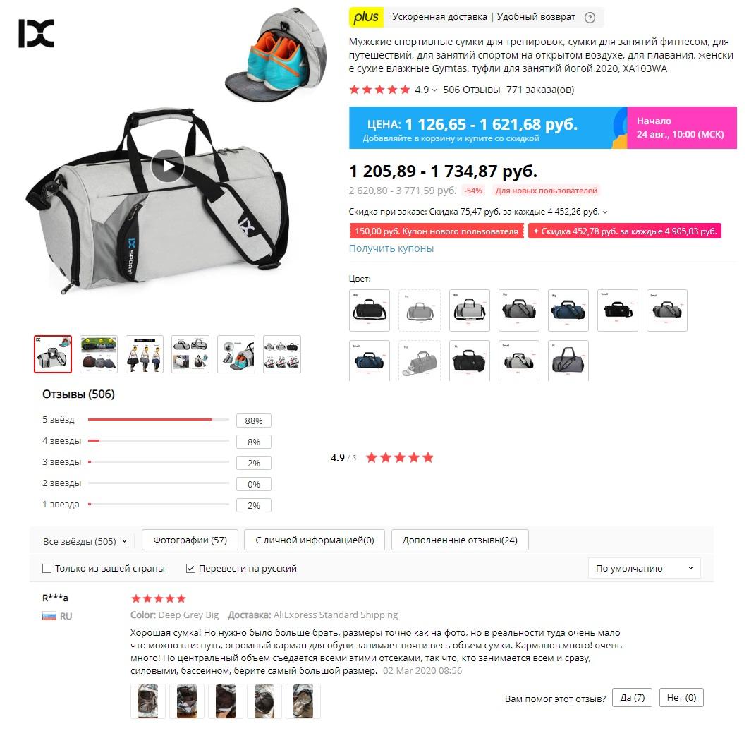 Компактная модель спортивной сумки