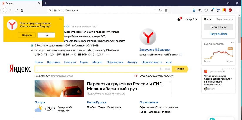Поиск через Яндекс