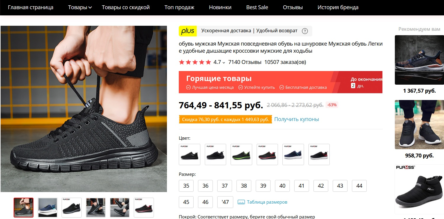 Кроссовки PUAMSS Men Sneakers