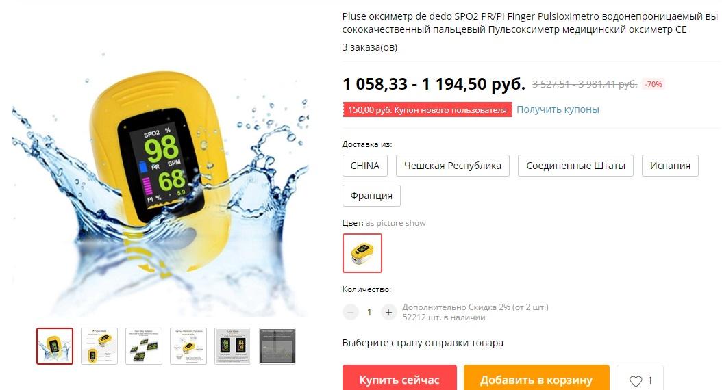 Finger Pulsioximetro