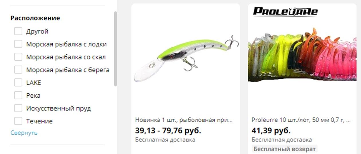 Раздел расположения места рыбалки