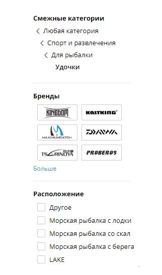 Характеристики, бренды