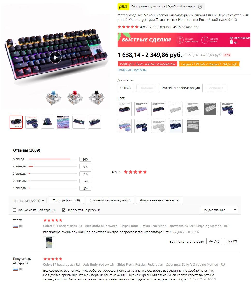 Клавиатура ME TOO ZERO-X51/X08/X52